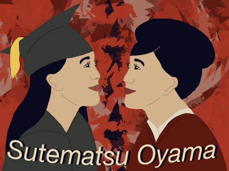 Man sieht zwei Frauen, bzw. handelt es sich um dieselbe Frau, gespiegelt und jeweils in unterschiedlicher Kleidung. Links trägts sie akademische Robe und Hut, rechts traditonelle Samurai-Kleidung.