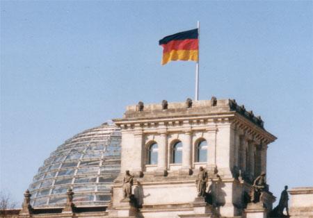 Bundestagsgebäude, Ausschnitt
